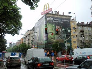 http://www.mackharry.com/~weblog/images/bulgaria_20100512_01.jpg